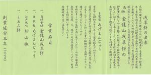 Manjyu_0001