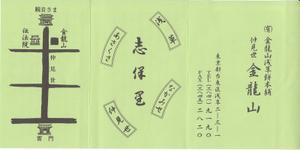 Manjyu_0002