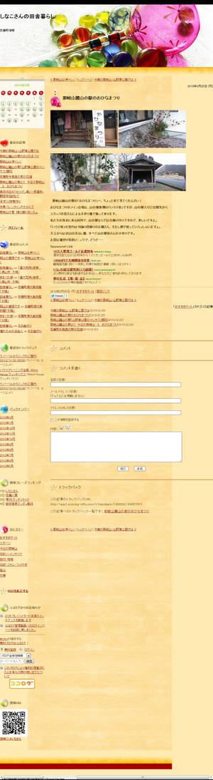 Ab293cdcc49c4d1886e5407177ef084e