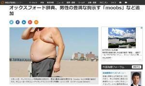 Moobs