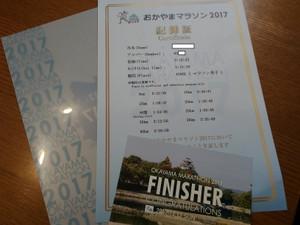 P_20171113_074125