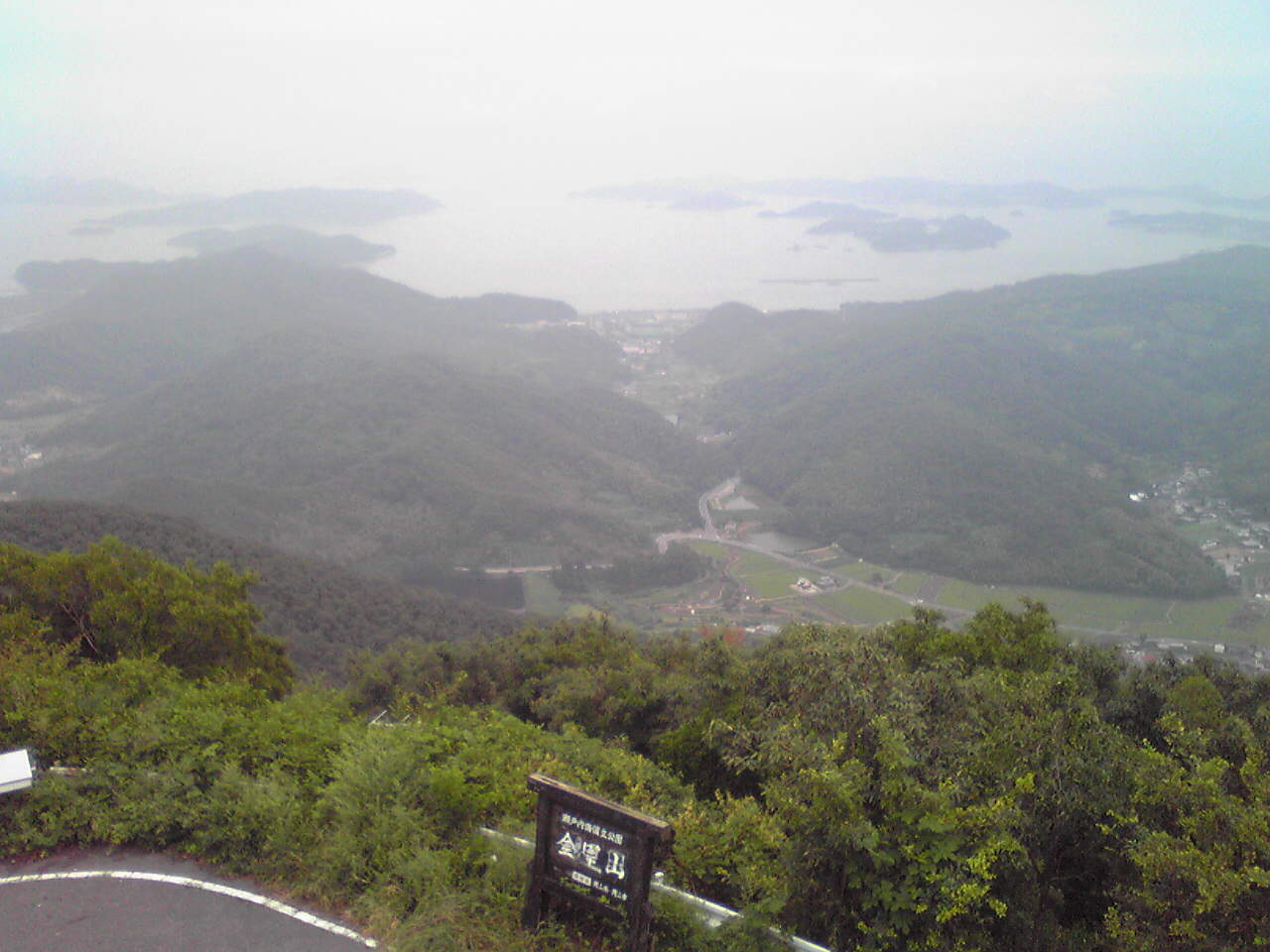 金甲山山頂曇りなり