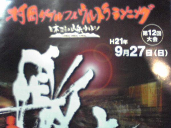 Hiru_010