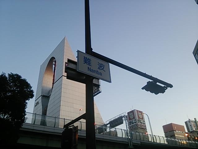 西もも@大阪の街を走る【朝ラン】